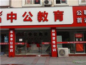 工商銀行、中國銀行招聘考試培訓課程