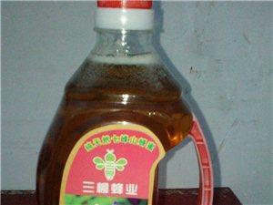 七峰山三柳蜂蜜