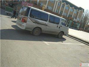 低價出售中客車