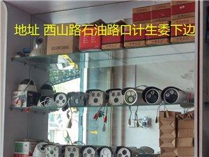 新县海康监控安防超市