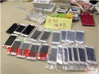 【手机服务区】二手苹果iphone系列