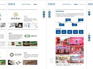 重庆开县梵渡婚庆策划、现场布置