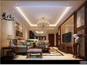 楚风装饰承接各种风格家装,一条龙服务