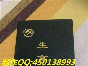 大學畢業學位英語四六級制作QQ;842318461