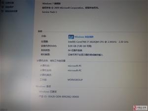 合作华硕N56XI361VZ_SL超零售让
