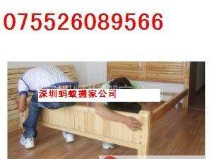 深圳南山白石洲搬家公司26089566专业拆装空调
