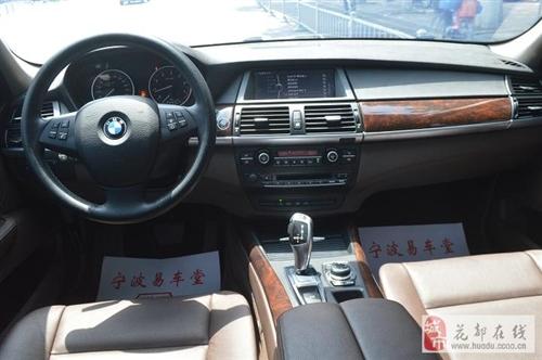 车辆图片7