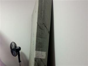 全新尚品宅配1.5米床垫出售