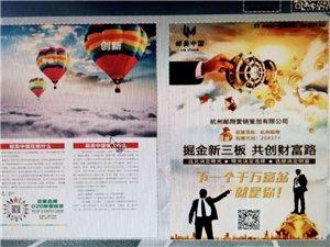 邮美中国为你生活添色彩
