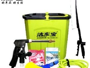 洁车宝电动洗车器便携高压洗车机车载家用