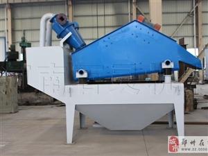 细沙回收机厂家细砂回收设备