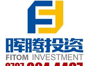 配資公司為投資者解決資金瓶頸, 低利息低傭金閃電下