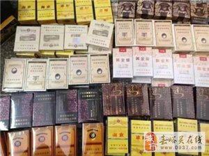 香烟出售,物美价廉,外地包邮,需要的进空间自选