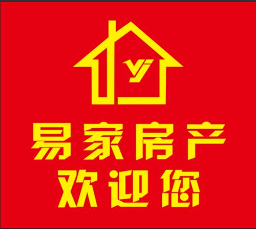 博兴易家房地产