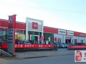4月25日(本周日)长安汽车团购会  直降至冰点价