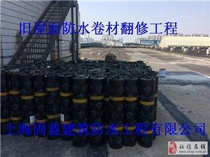 厂房屋顶渗水漏水专业维修公司