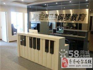 周菲新理念鋼琴教育強勢登陸鶴城,讓孩子快樂玩鋼琴
