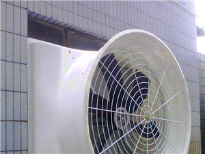 降温通风安装及维修冷风机、环??盏?、负压排风机