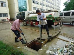 东陵专疏通清理隔油池化粪池市政管道清淤高压清洗