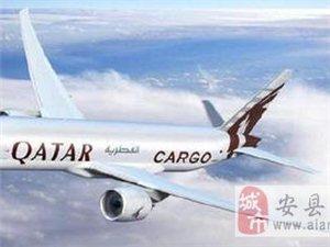 QR卡塔尔航空—中东空运特价