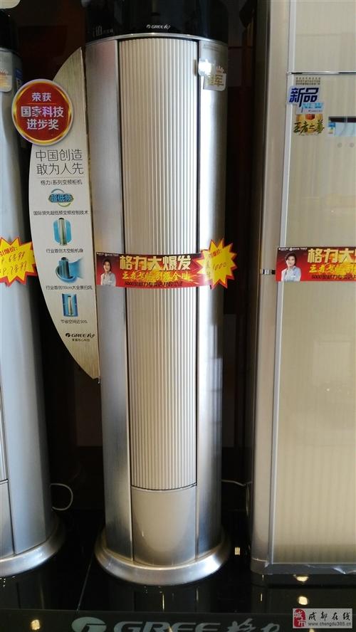 格力空调放厂价