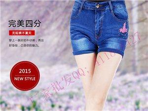 2015夏季新款磨破洞牛仔短裤女热裤韩版显瘦潮