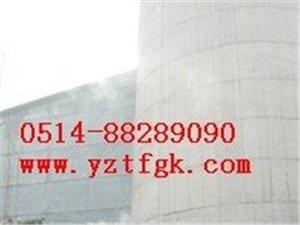 揚州市天豐高空建筑防腐維修有限公司