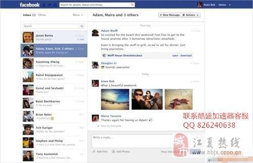 蘋果手機IOS系統手機通過VPN看facebook