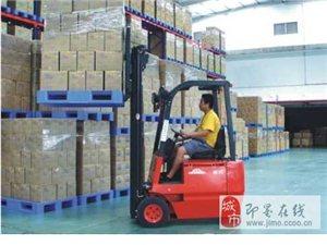 青岛到北京物流公司