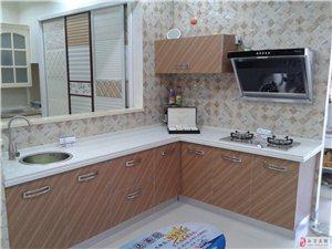 專業設計中心:設計全套壁掛爐、整體櫥柜、