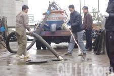 沈北专业疏通下水道 修马桶 隔油池清理 清掏污水井