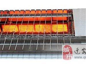 出售燒烤設備,九成新,價格面議。