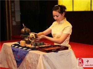 茶藝興趣班第一期招生報名中