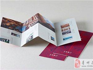 畫冊設計印刷