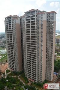�R景新城