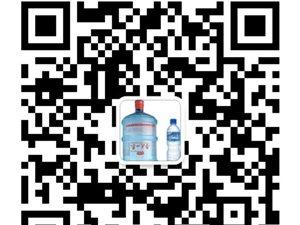 大桶水配送鲁花集团,荣誉出品;鲁花山泉,安全卫生
