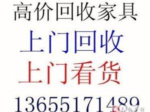 南京办公家具回收南京二手隔断回收南京二手家具回收