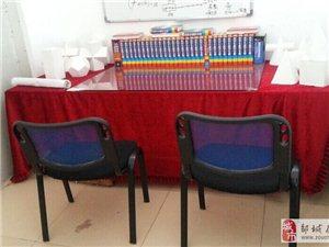 物理化学提高一对一邹城博通教育辅导