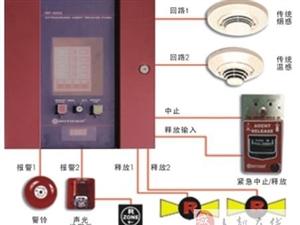 专业安装消防自动报警系统、消防水喷淋系统