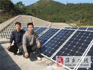 太陽能屋頂發電安裝