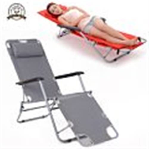 轉讓午休折疊椅辦公室午睡椅涼椅休閑靠椅沙灘椅子