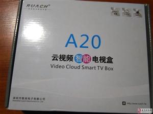 出售网络机顶盒一台.全新150元