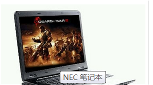 NEC 筆記本