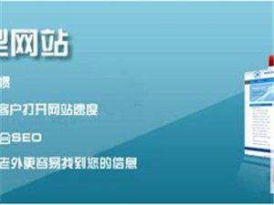 重慶外貿營銷型網站建設公司哪家好