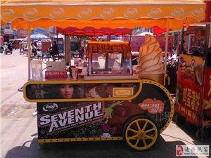 第七街欧美冰淇淋车 机器 技术 转让