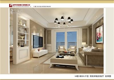 1#楼1梯201户型 简欧样板房客厅