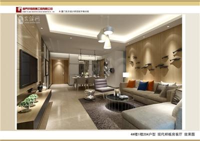 4#楼1楼204户型 现代样板房客厅