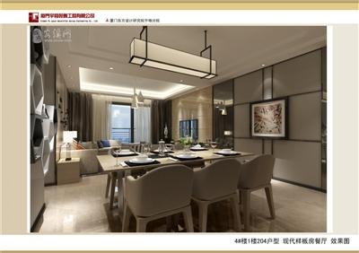 4#楼1楼204户型 现代样板房餐厅
