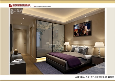 4#楼1楼204户型 现代样板房主卧室