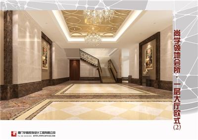 鼎盛・尚学领地会所――一楼欧式大厅2